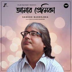 Amar Premika songs