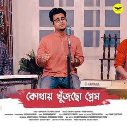 Kothay Khujcho Prem songs