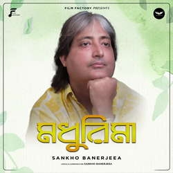 Madhurima songs