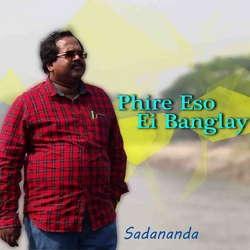 Phire Eso Ei Banglay songs