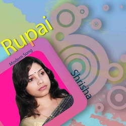 Rupai songs