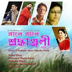 Gane Gane Sradhanjali songs