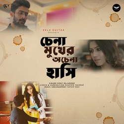 Chena Mukher Achena Hasi songs