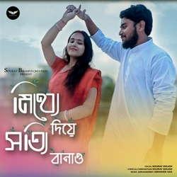 Mitthye Diye Sotti Banao songs