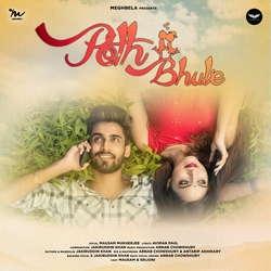 Poth Bhule songs