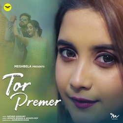 Tor Premer songs