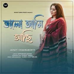Bhalo Ami Achi songs