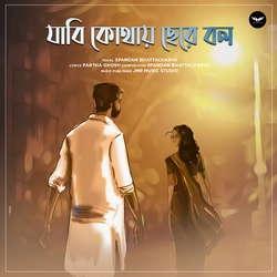 Jabi Kothay Chere Bol songs
