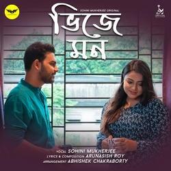 Bhijey Mon songs