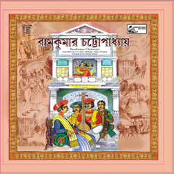 Listen to Bidhi Dilo Jadi songs from Ramkumar Chatterjee (Prachin) - Vol 1