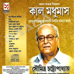 Listen to Phota songs from Kaal Madhumas