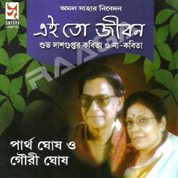 Listen to Bristi Ekhon songs from Ei To Jiban