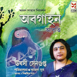 Listen to Chil songs from Abagahan