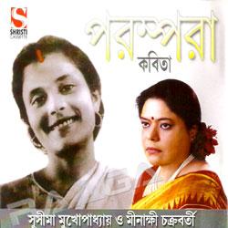 Listen to Banshiwala songs from Parampara