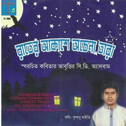 Rater Aakashe Ochena Tara songs