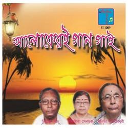 Aalokeri Gaan Gai songs