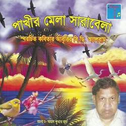 Pakhir Mela Sarabela songs