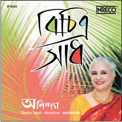 Bichitra Saadh songs