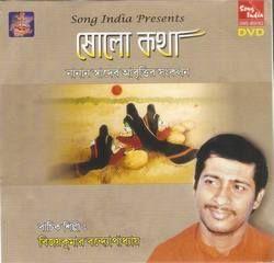 Sholo Katha songs