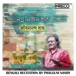 Nogno Nirjan Hat songs