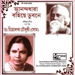 Listen to Oi Aasey Oi Ati Bhairaba Harashey songs from Aanandadhara Bohichhey Bhubaney (Rabindra Sangeet) - Vol 2