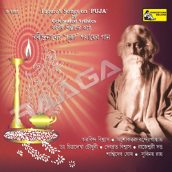 Listen to Aaji Momo Jibone Namiche Dhere songs from Tagores Songs On Puja By Celebrated Artistes