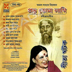 Listen to Ami Rupey Tomay songs from Prabhu Toma Laagi