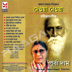 Listen to Sukhey Amay Rakhbey Keno songs from Deoya Neoya