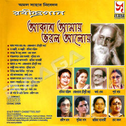 Listen to Aakash Aamar Bharlo Aaloy songs from Aakash Aamar Bharlo Aaloy