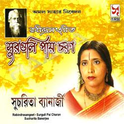 Listen to Aaji Godhuli Lagane Ei songs from Surguli Pay Charan