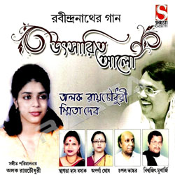 Listen to Naba Anande Jaago songs from Utsarito Aalo