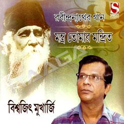 Listen to Naba Aanande Jago songs from Mantra Tomar Mandrito