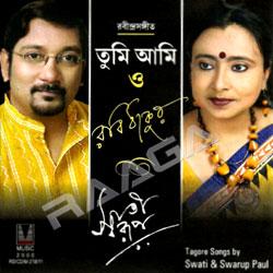 Listen to Momo Chittye songs from Tumi Aami O Rabi Thakur