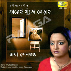 Listen to Ekti Namaskare Prabhu songs from Tarei Khunje Berai
