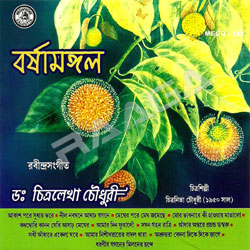 Listen to Megher Pare Megh Jomechhe songs from Barsha Mangal