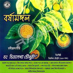 Listen to Dharanir Gaganer Milaner Chhande songs from Barsha Mangal