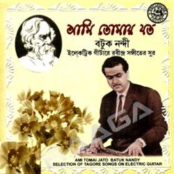 Aami Tomay Jato (Instrumental)