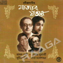 Listen to Naai Naai Bhoy songs from Sajabo Jatane