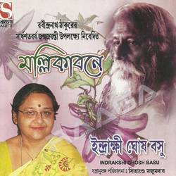 Listen to Chhaya Ghanaichhey Bone songs from Mallikabone