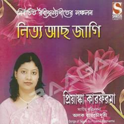 Nitya Achho Jagi songs