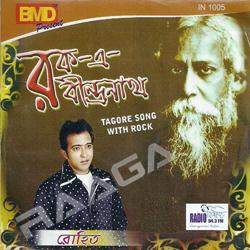 Listen to Aaji Jhara Jhara Mukhar songs from Rock E Rabindranath