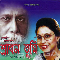 Listen to Kata Bon Biharini songs from Shraban Tumi