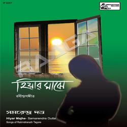 Listen to Megh Bolechhe Jabo Jabo songs from Hiyar Majhe