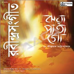 Listen to Aalo Aamaar Aalo songs from Jhara Pata Go