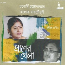 Listen to Hay Re Orey Jay Naki Jana songs from Praner Khela