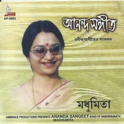 Listen to Anandaloke Mangalaloke songs from Ananda Sangeet