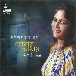 Listen to Aami Tomar Sange Bendhechhi songs from Tomay Amay