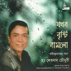 Listen to Aamar Je Din Bhese Gechhe songs from Jakhan Brishti Namlo
