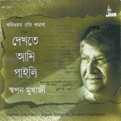 Listen to Aami Jene Shune Bish Korechhi Pran songs from Dekhte Aami Paini
