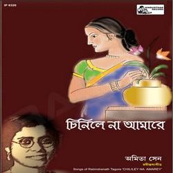 Listen to Ogo Badhu Sundari songs from Chinile Na Amare